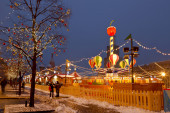 Christmas fair in the Red square, Moscow, Russia — Fotografia Stock