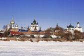 Kremlin de rostov, rusia — Foto de Stock