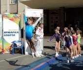 Show of gymnastics sports school — Stockfoto