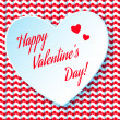 Valentines day abstract background with cut paper heart. Vector illustration — Stock Photo #62341695
