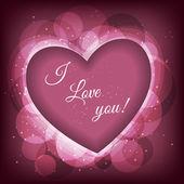 День Святого Валентина вектор фон рамки с сердцем — Cтоковый вектор