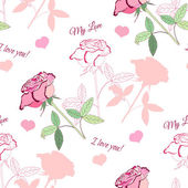 Seamless pattern with pink rose1-04 — Vecteur