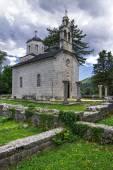 Cetinje, Montenegro (the ancient capital of Montenegro) — Stock Photo