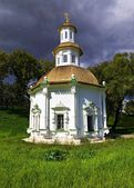 Sergiev Posad, Russia (UNESCO World Heritage) — Photo