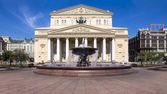 Bolshoi Theatre, Moscow — Stock Photo