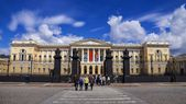 The State Russian Museum, St. Petersburg, Russia — Stock Photo
