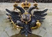 Double-headed eagle, the symbol of Russia (Peter and Paul Fortre — Stockfoto