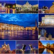 St. Petersburg. Russia (collage city at night) — Stock Photo #61811699