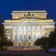 Постер, плакат: The academic drama theater of A S Pushkin Aleksandrinsky theate