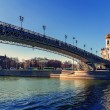 Patriarchal Bridge and Cathedral of Christ the Savior in Moscow, — Stock Photo #70868257