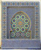 Morocco. Detail of oriental mosaic in Meknes — Stock Photo
