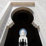 Abu-Dhabi. Main entrance of Sheikh Zayed mosque — Stock Photo #75568873