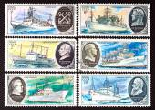 USSR - CIRCA 1979: a series of stamps printed in USSR, shows research ships, CIRCA 1979 — Stock Photo