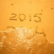 New Year 2015 is coming concept - inscription 2014 and 2015 on a — Stock Photo #51855673