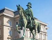 VIENNA, AUSTRIA - OCTOBER 12, 2014: Monument to Karl Schwarzenbe — Stock Photo