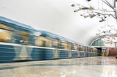Moving train at Metro station Troparevo in Moscow, Russia. Troparevo was opened 08 December 2014 — Stock Photo