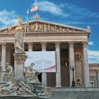 Pallas Athena fountain in front of the Austrian Parliament in Vienna, Austria — Stock Photo #64448219