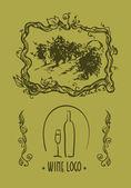 Vector set of wine logo. Wine restaurant or company logo collection. — Stock Vector