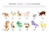 Chinesische Jahr Kalendervorlage mit Hand gezeichnet Aquarelle Abbildungen von Tieren. Chinesische Symbole des Jahres isoliert auf weißem Hintergrund. — Stockfoto