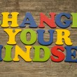 Change your mindset text on a wooden background — Stock Photo #64540373