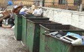 Trash — Stock Photo