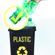 Container for recycling - plastic. — Stock Photo #52893713