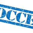 Soccer blue square grunge textured isolated stamp — Stock Photo #54754457