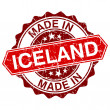 Made in Iceland red stamp isolated on white background — Stock Vector #58298455