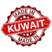 Made in Kuwait red stamp isolated on white background — Stock Vector