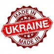 Made in Ukraine red stamp isolated on white background — Stock Vector #58300167