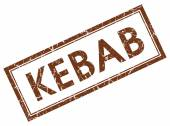 Kebab brown square stamp isolated on white background — Stock Photo