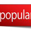 Popular red paper sign on white background — Stock Vector #72528803