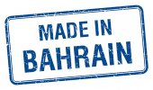 Made in Bahrain blue square isolated stamp — Stock Vector