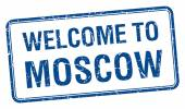 Welcome to Moscow blue grunge square stamp — Stock Vector