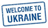 Welcome to Ukraine blue grunge square stamp — Stock Vector