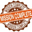 Mission complete orange round grunge stamp on white — Cтоковый вектор #78342662