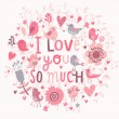 I love you cartoon card — Stock Vector #75032121