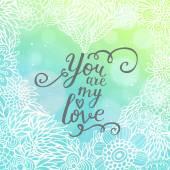 Scheda di amore romantico con cuore — Vettoriale Stock