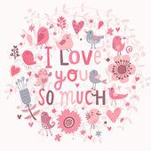 I love you cartoon card — Stock Vector