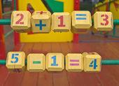 Cubes on playground — Stock Photo