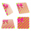 Wrapped gift box — Stock Photo #54155787