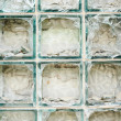 Old wall made of broken glass — Stock Photo #55629299