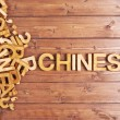 Word chinese made with wooden letters — Stock Photo #69282371