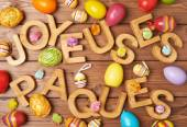 Words Joyeuses Paques as Happy Easter — Stock fotografie
