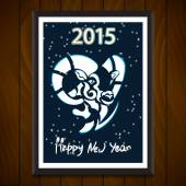 New year illustration of a goat. Vector stylized poster. — 图库矢量图片
