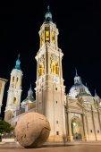Basílica del Pilar — Foto de Stock