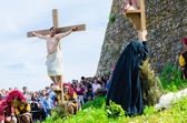 The Passion of the Christ — Stock Photo