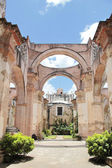 Antigua, Guatemala: Ruins of Cathedral of Santiago, built in 154 — Stock Photo