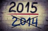 2015 Concept — Stock Photo
