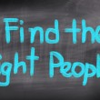 Find The Right People Concept — Stock Photo #63557889